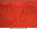 Ha Long bay_60x120 cm